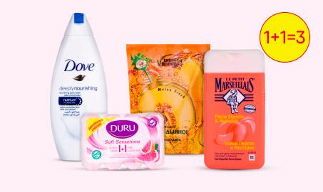 8428b70253c565 Акции ‣ EVA.ua интернет-магазин товаров для красоты и ухода №1