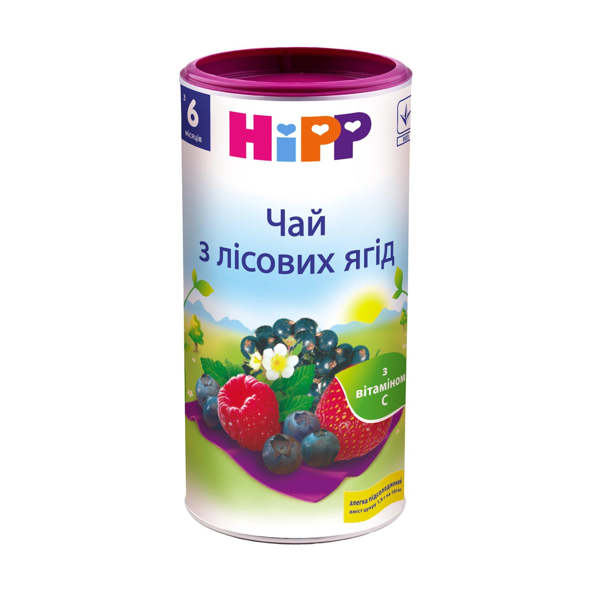 Дитячий чай HiPP з лісових ягід, з 6 місяців, 200 г
