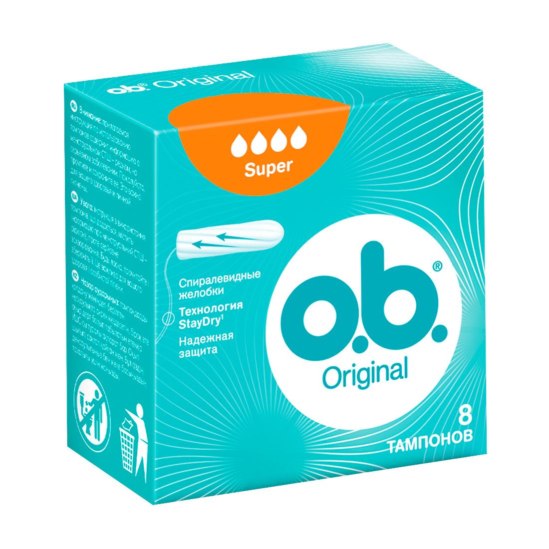 Тампони o.b. Original Super, 8 шт
