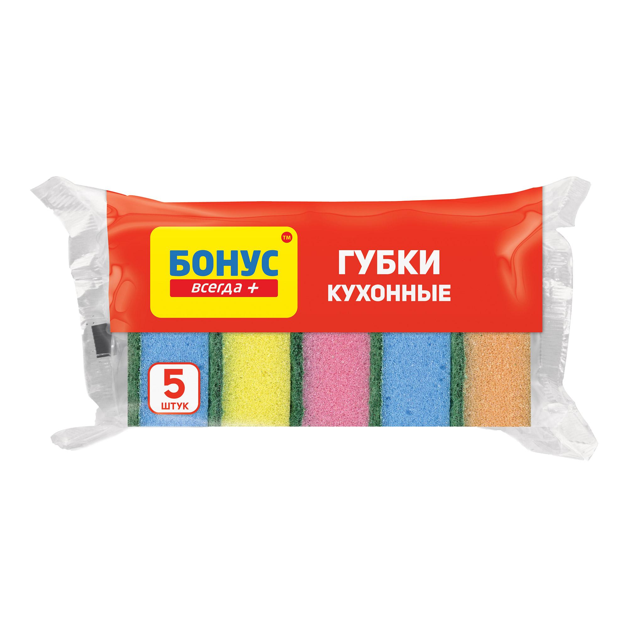 БОНУС / Губки кухонні Бонус універсальні, 5 шт.