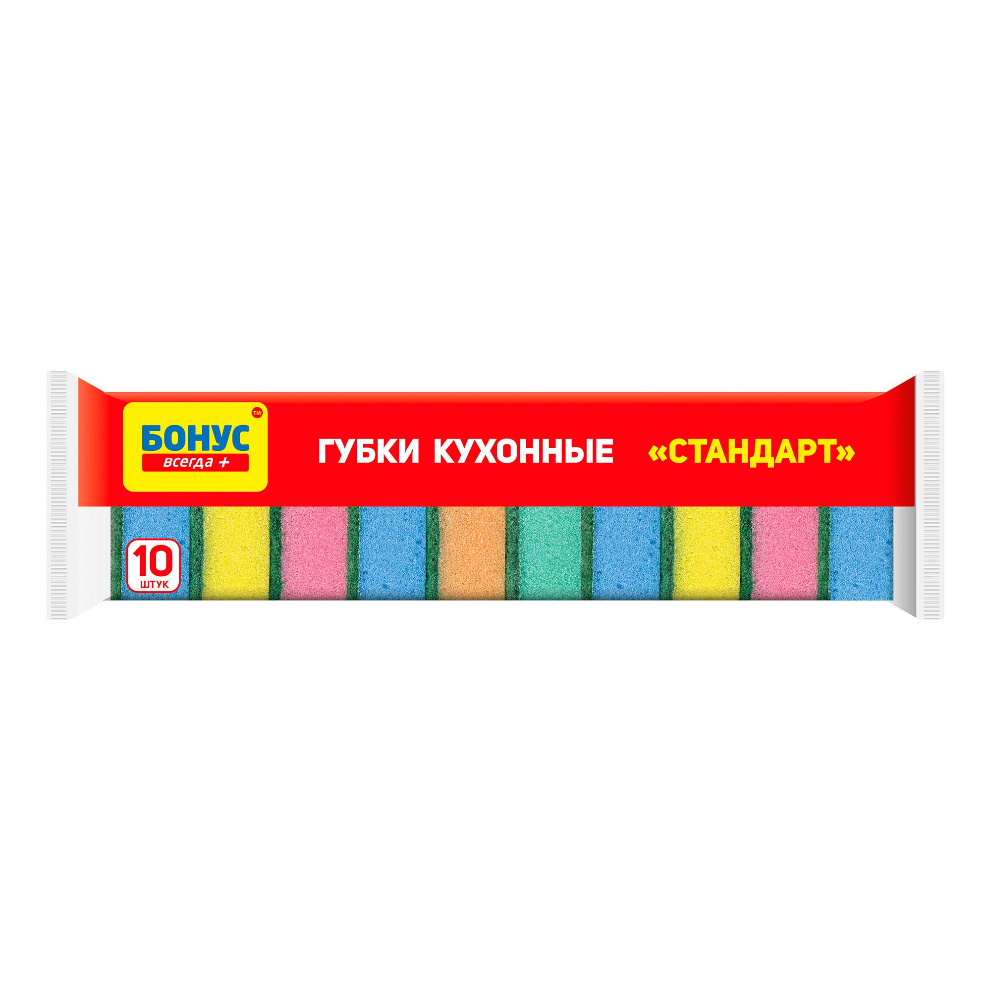 БОНУС / Губки кухонні Бонус універсальні, 10 шт.