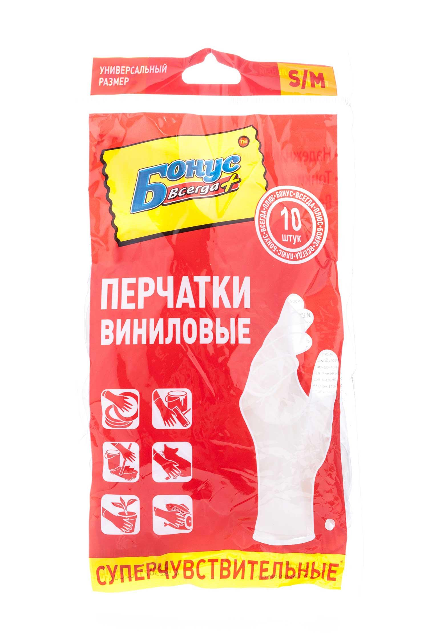 БОНУС / Рукавички Бонус універсальні вінілові бiлi, 10 шт