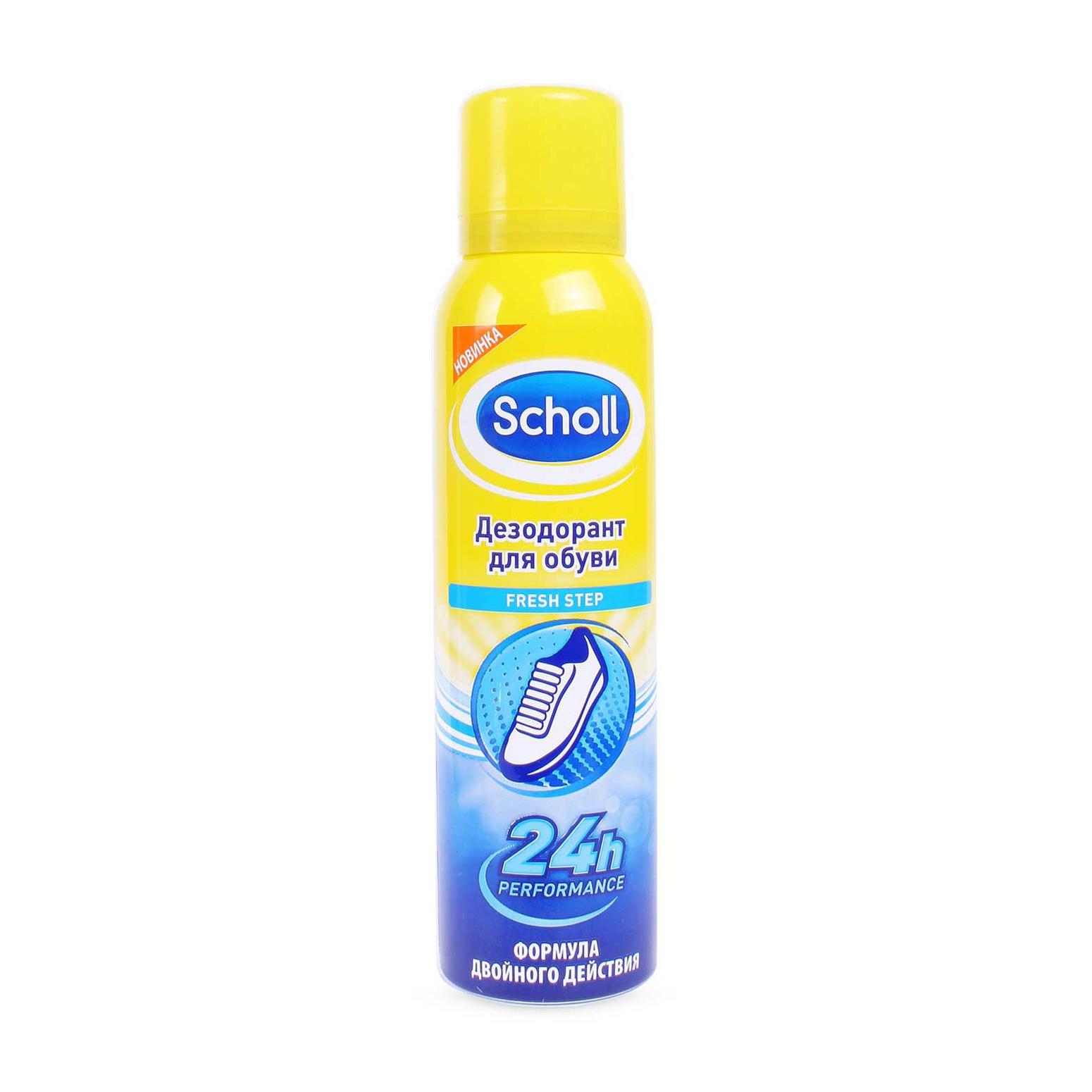 Дезодорант для обуви Scholl, 150мл