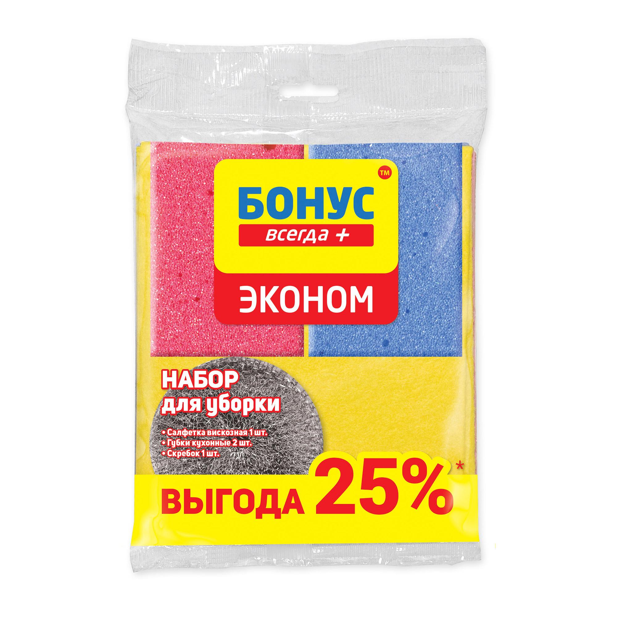 БОНУС / Набір Бонус для прибирання бонус економ, 1 шт.