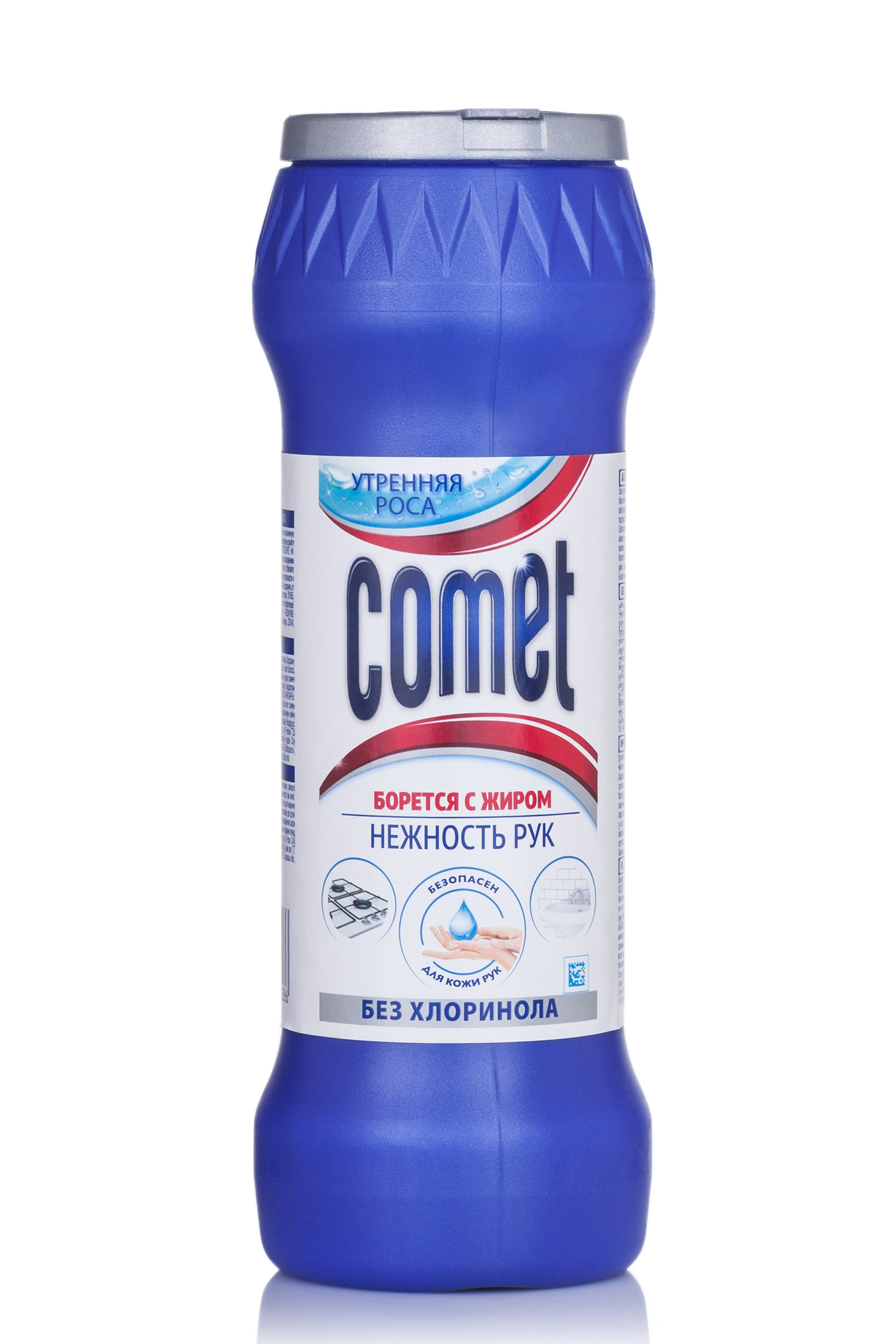 Чистящий Порошок Comet Утренняя роса без хлоринола , 475г