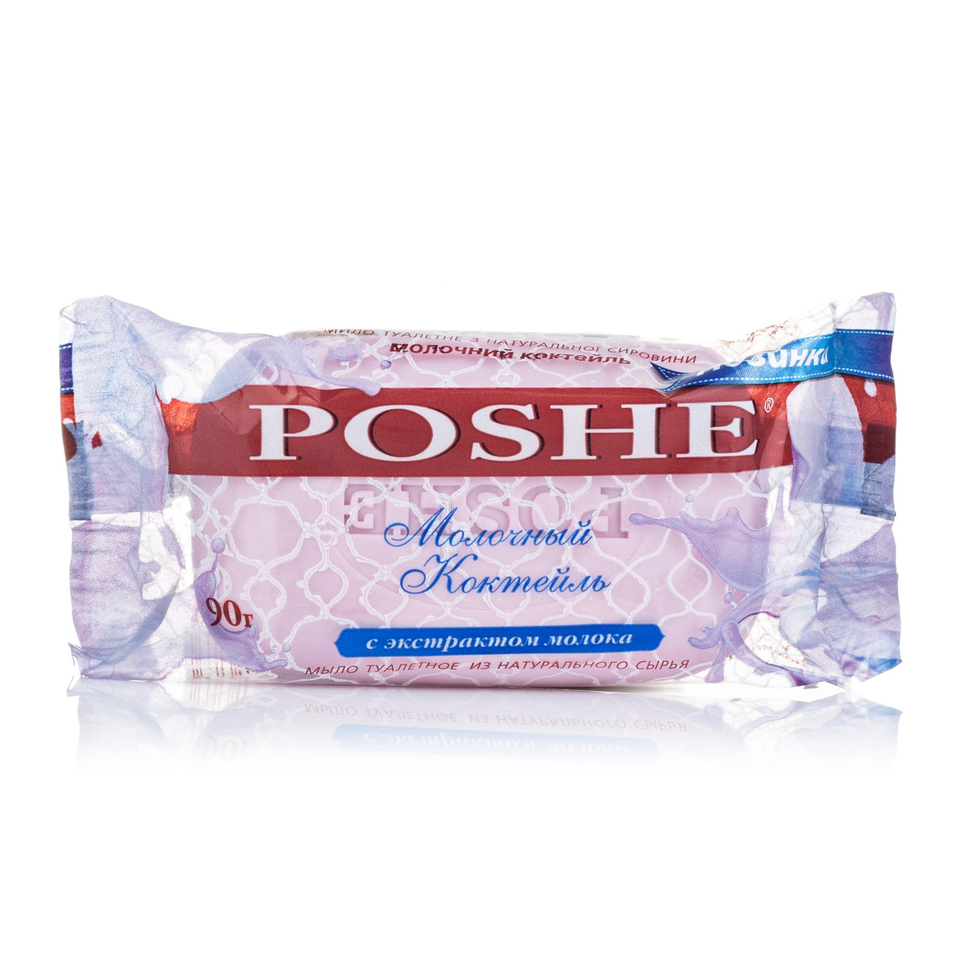 Мило тверде POSHE Молочний коктейль 90г