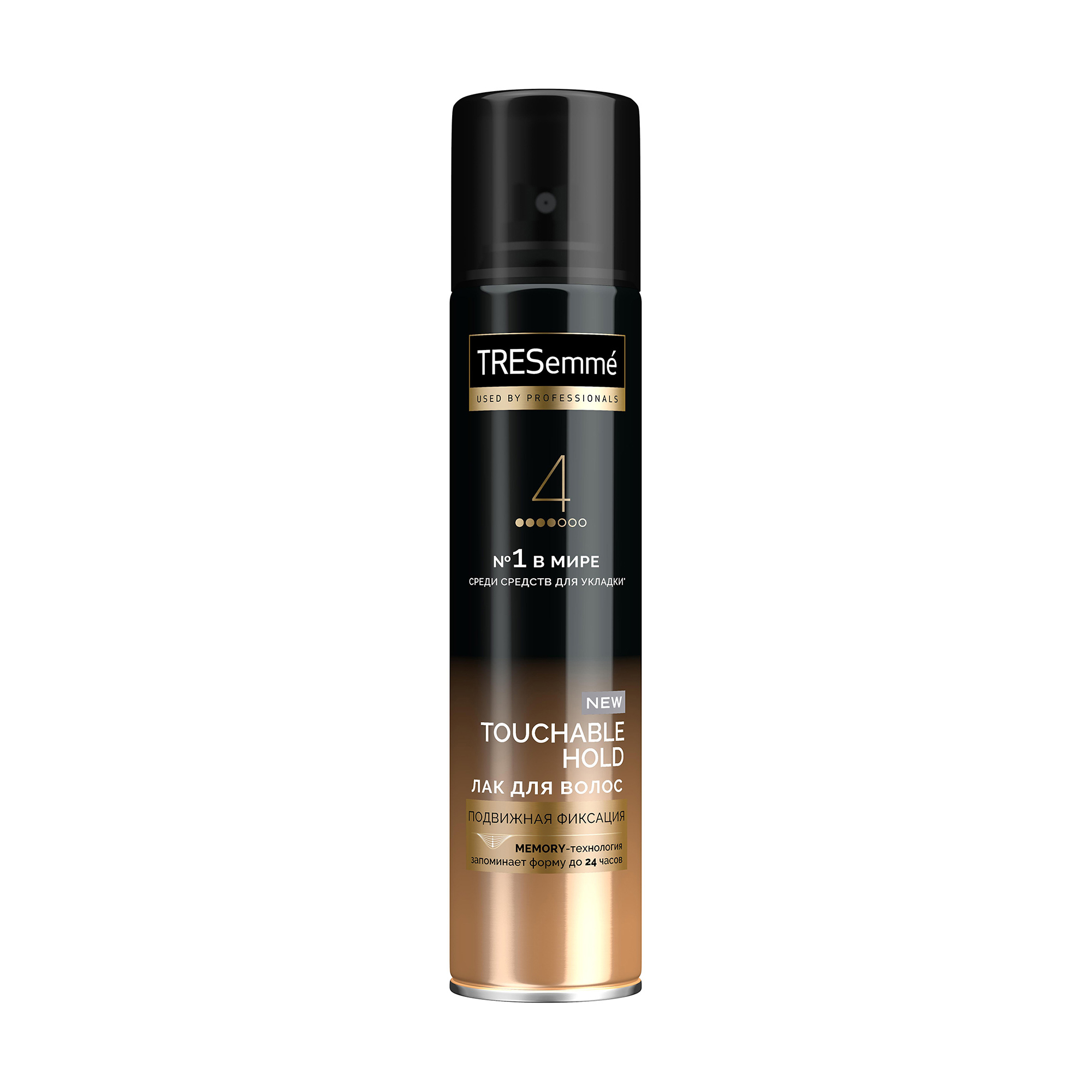 Купить Лак для укладки волос Tresemme Средняя фиксация, 250мл