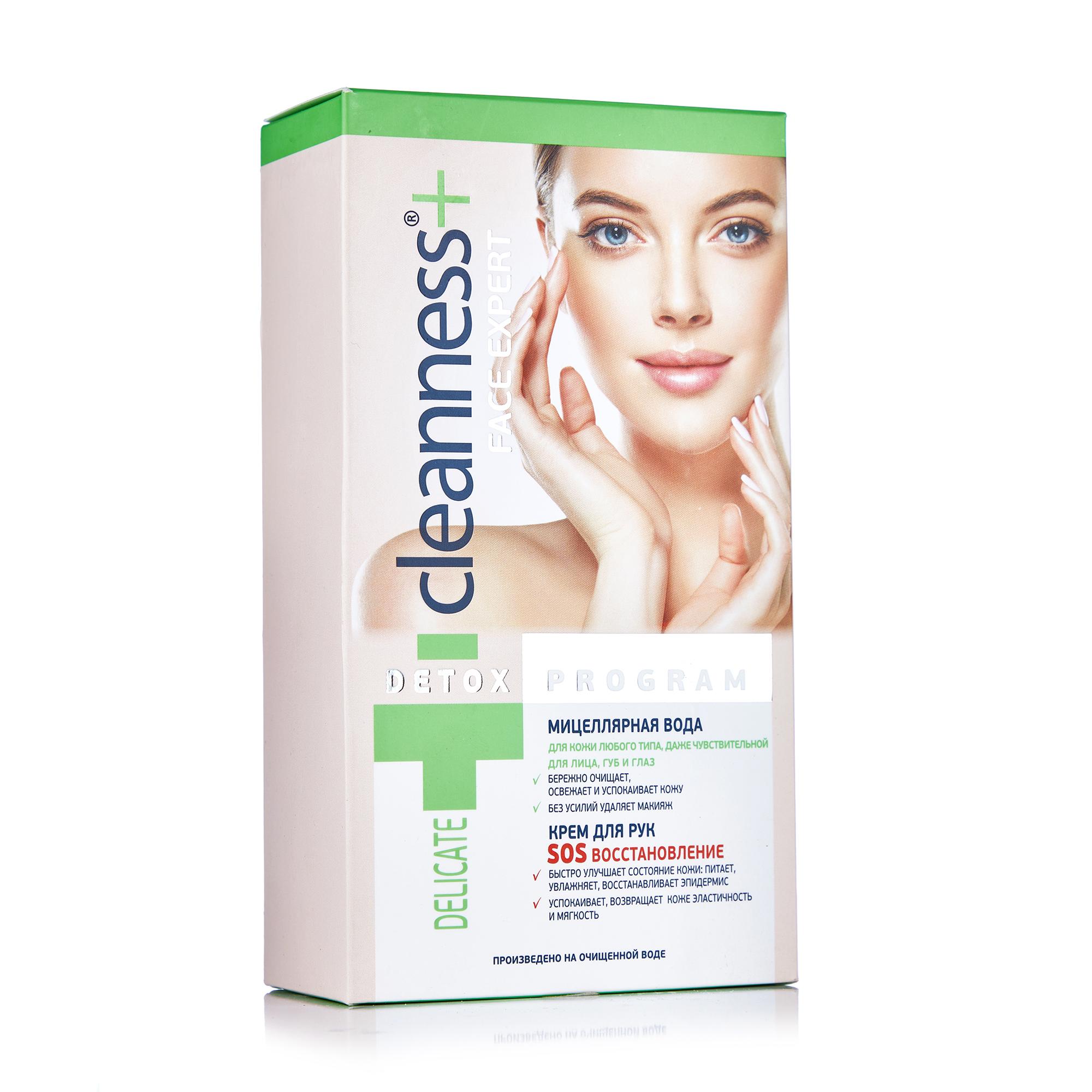 Косметичний набір Cleanness+ Velta Cosmetic Delicate (міцелярна вода, 240 мл + крем для рук, 100 мл)