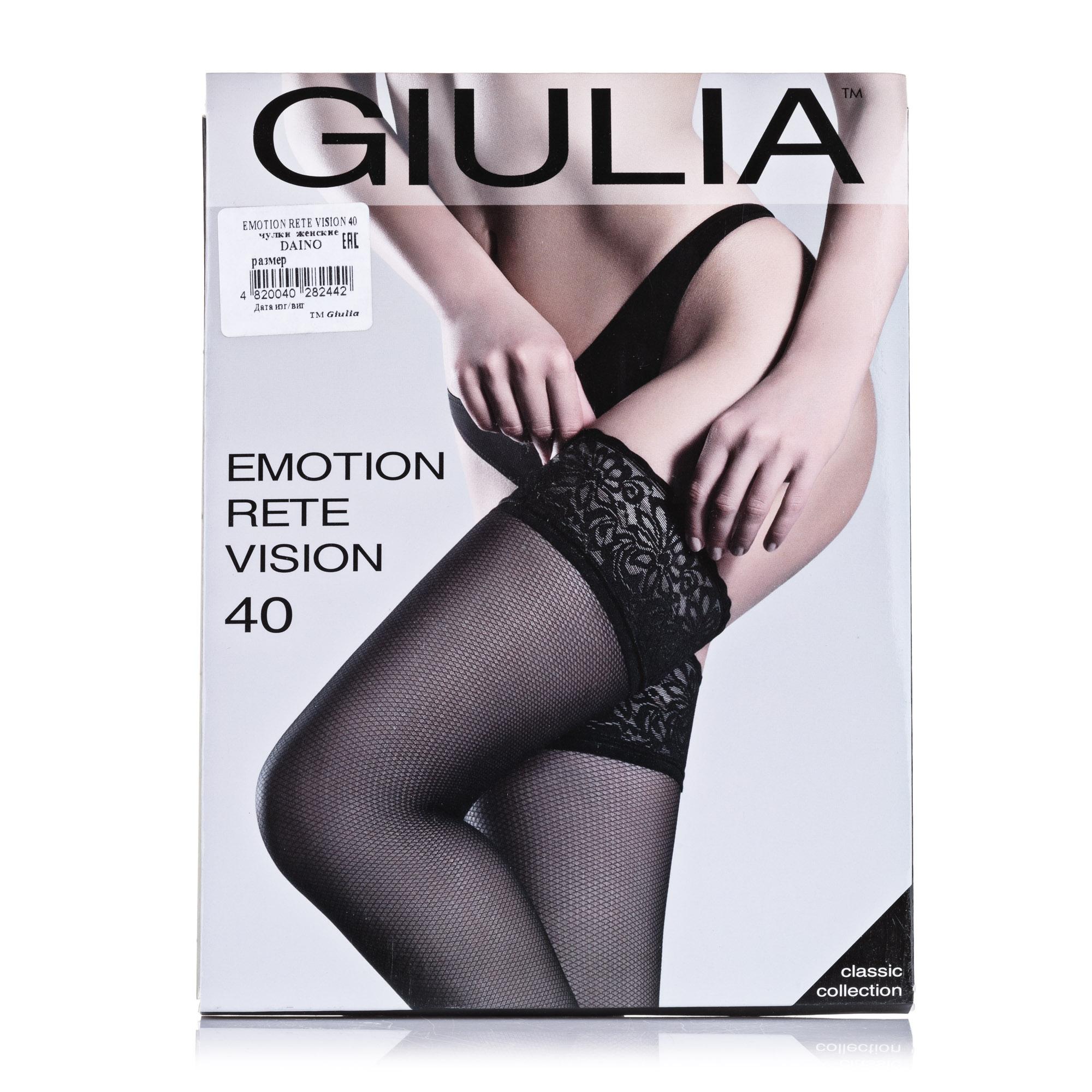 Чулки женские GIULIA EMOTION 40 ДЕН daino р.3-4
