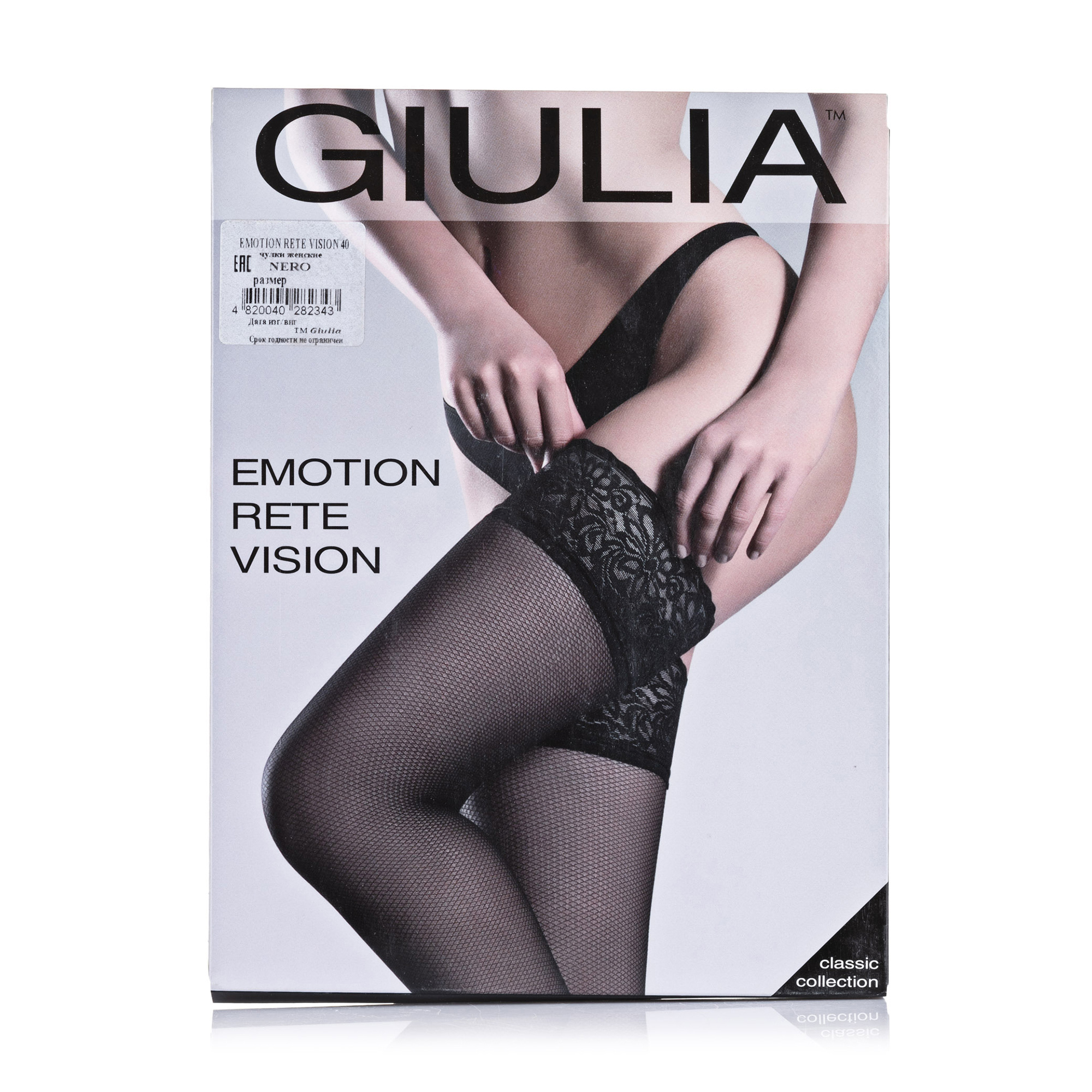 Панчохи жіночі Giulia Emotion Rete Vision 40 DEN, Nero