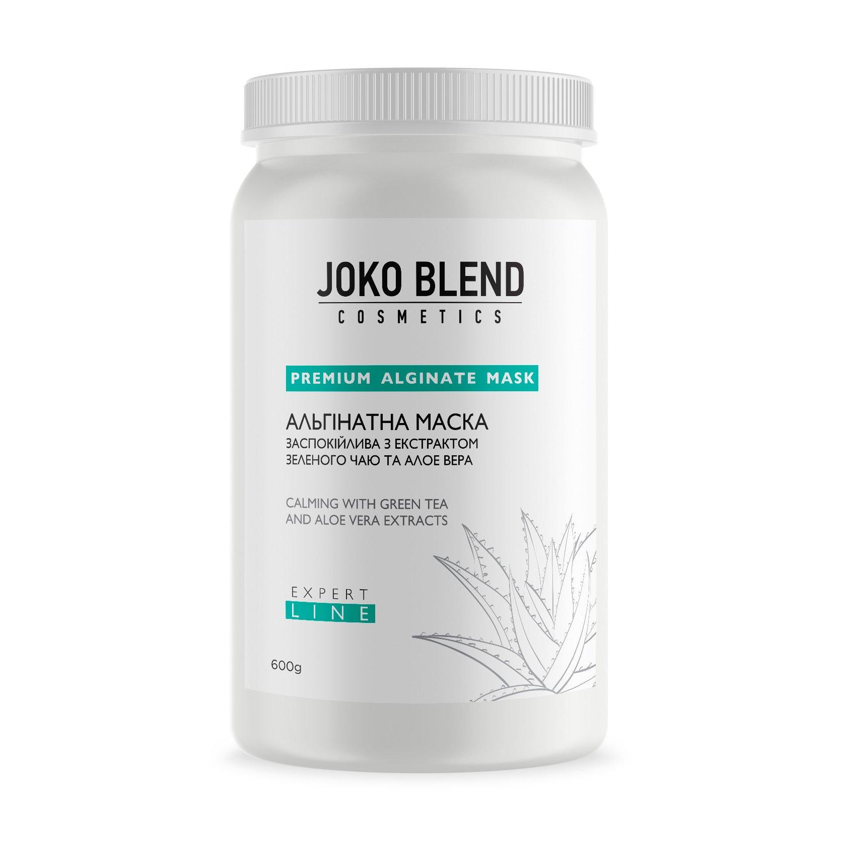 Купить Альгинатная маска успокаивающая Joko Blend с экстрактом зеленого чая и алоэ вера, 600 г