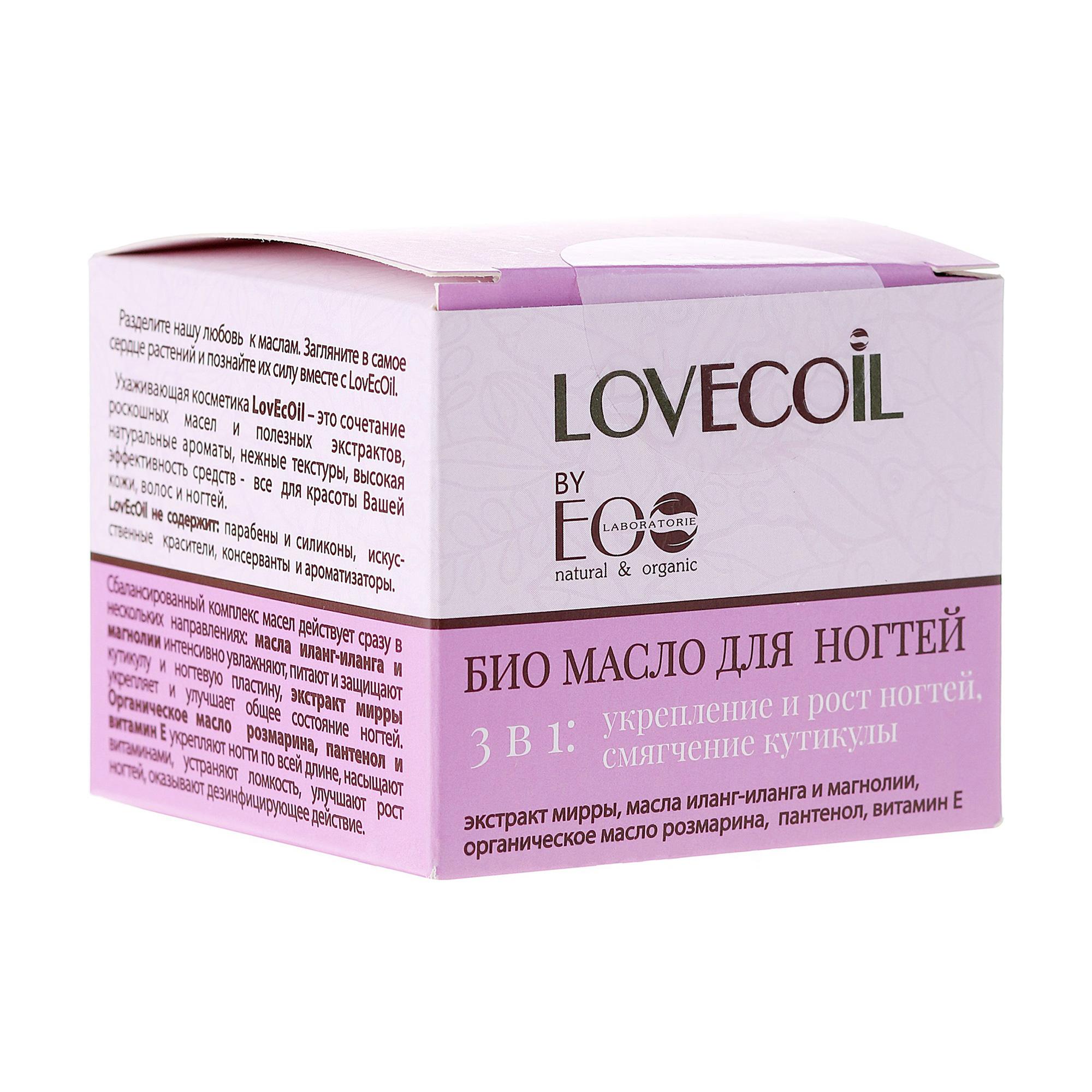 Купить Масло для ногтей LovEcOil Био 3 в 1: укрепление и рост ногтей, размягчение кутикулы, 90 мл