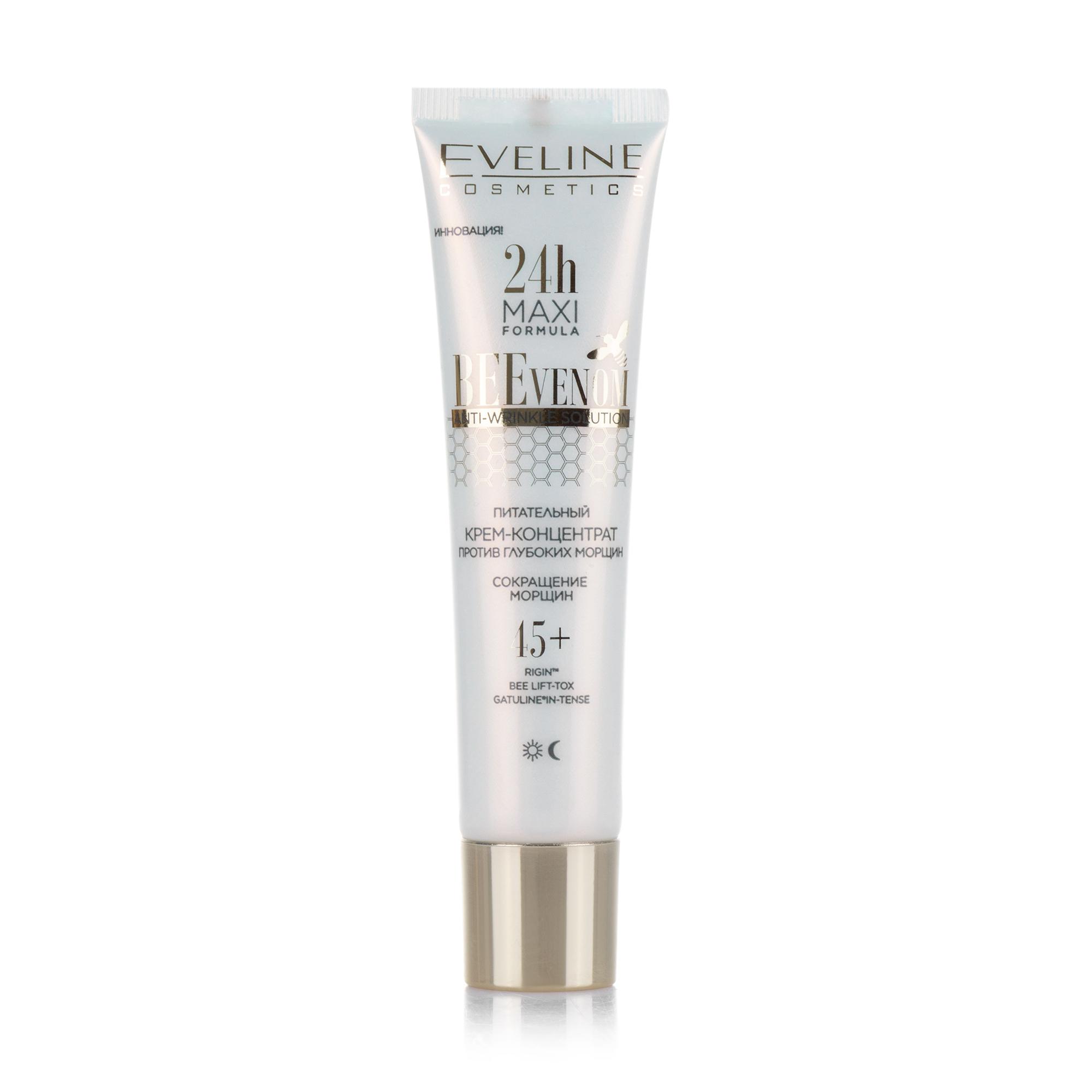 Крем-концентрат для лица Eveline 24h Maxi formula , питательный, против глубоких морщин, 45+, 40 мл Eveline Cosmetics