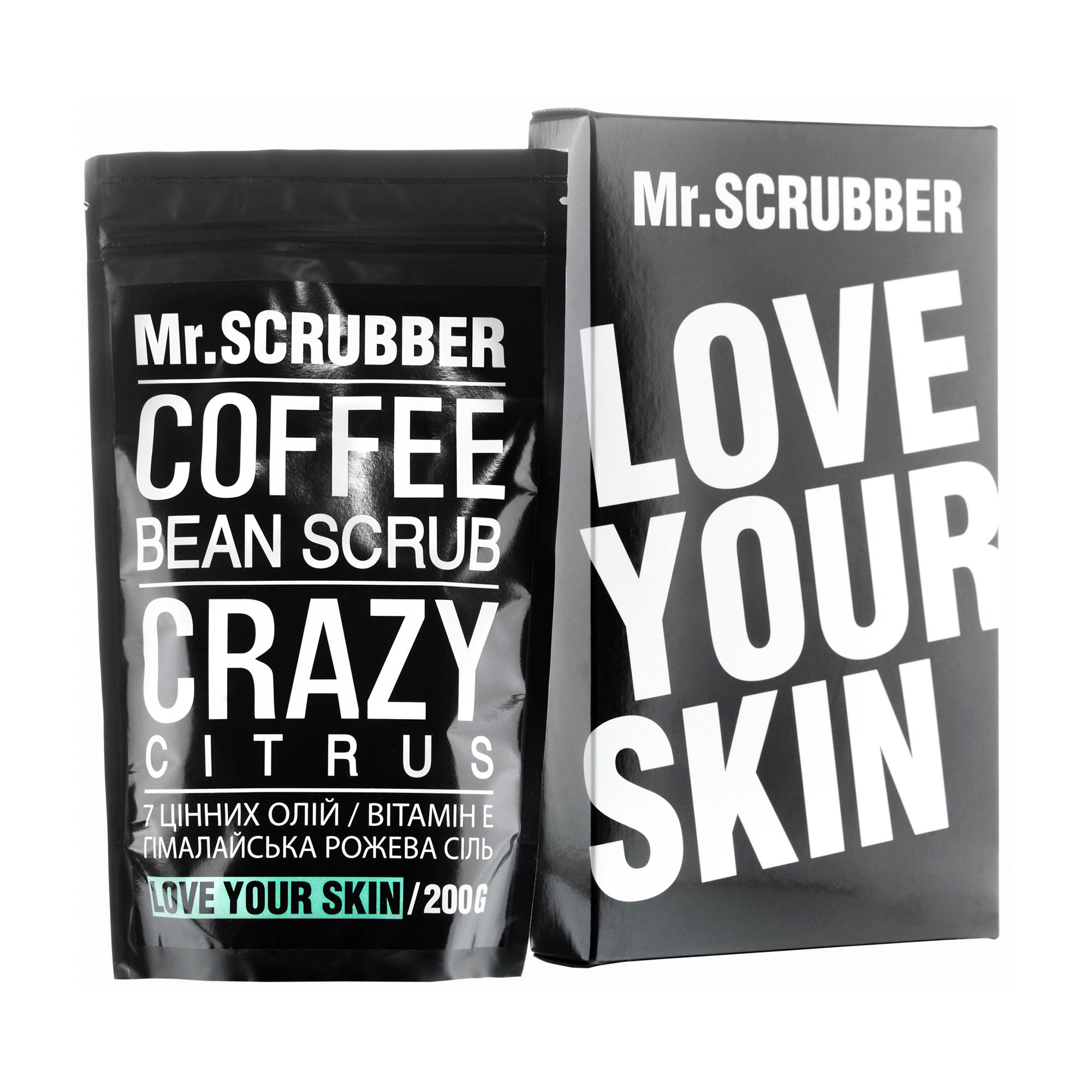 Кофейный скраб для тела и лица Mr.Scrubber Crazy Citrus для всех типов кожи, 200 г