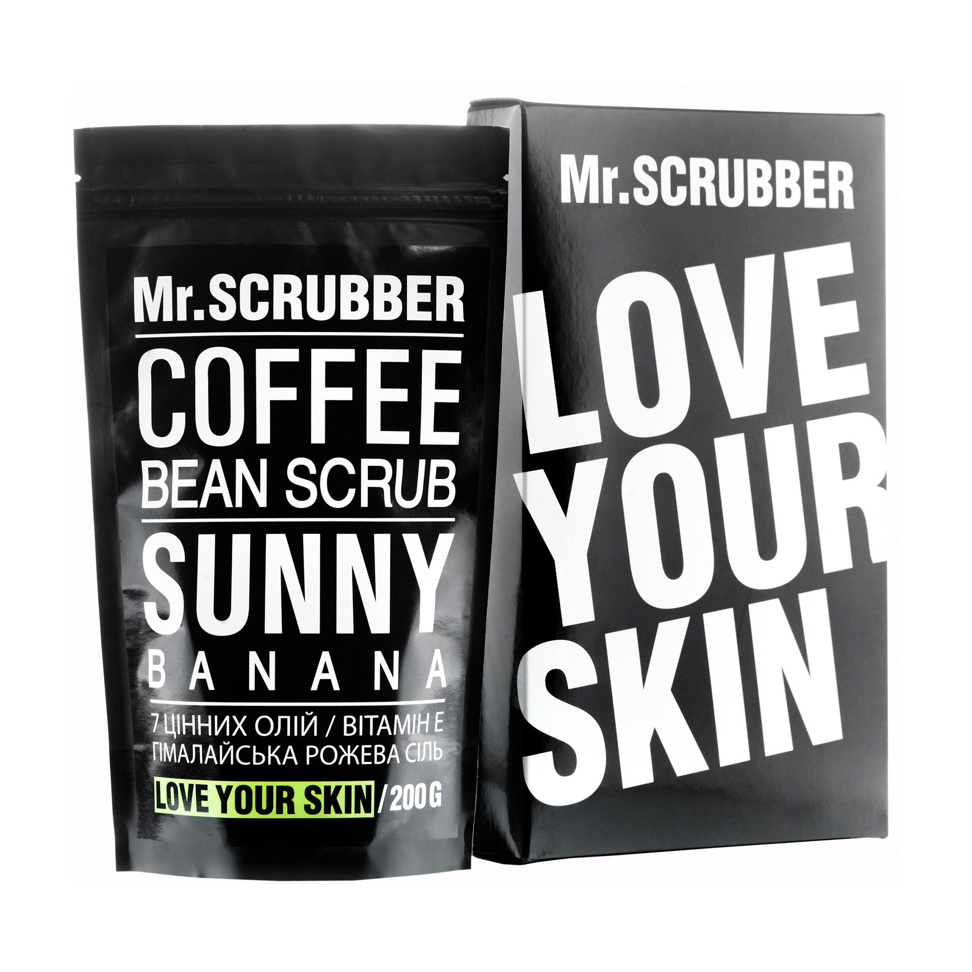 Кофейный скраб для тела и лица Mr.Scrubber Sunny Banana для всех типов кожи, 200 г