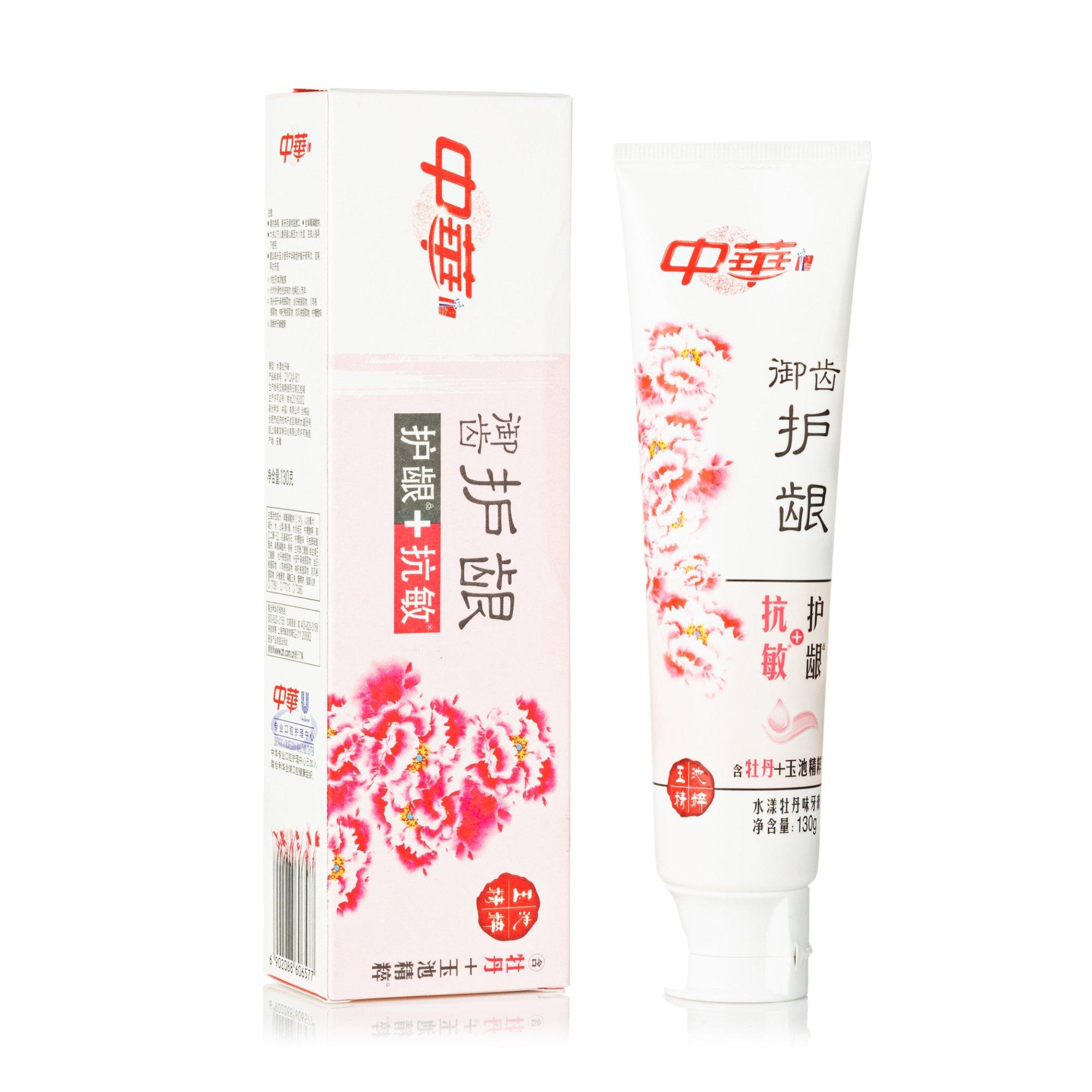 Подарок! Зубная паста Zhong Hua с пионом, для чувствительных зубов и десен, 130 г