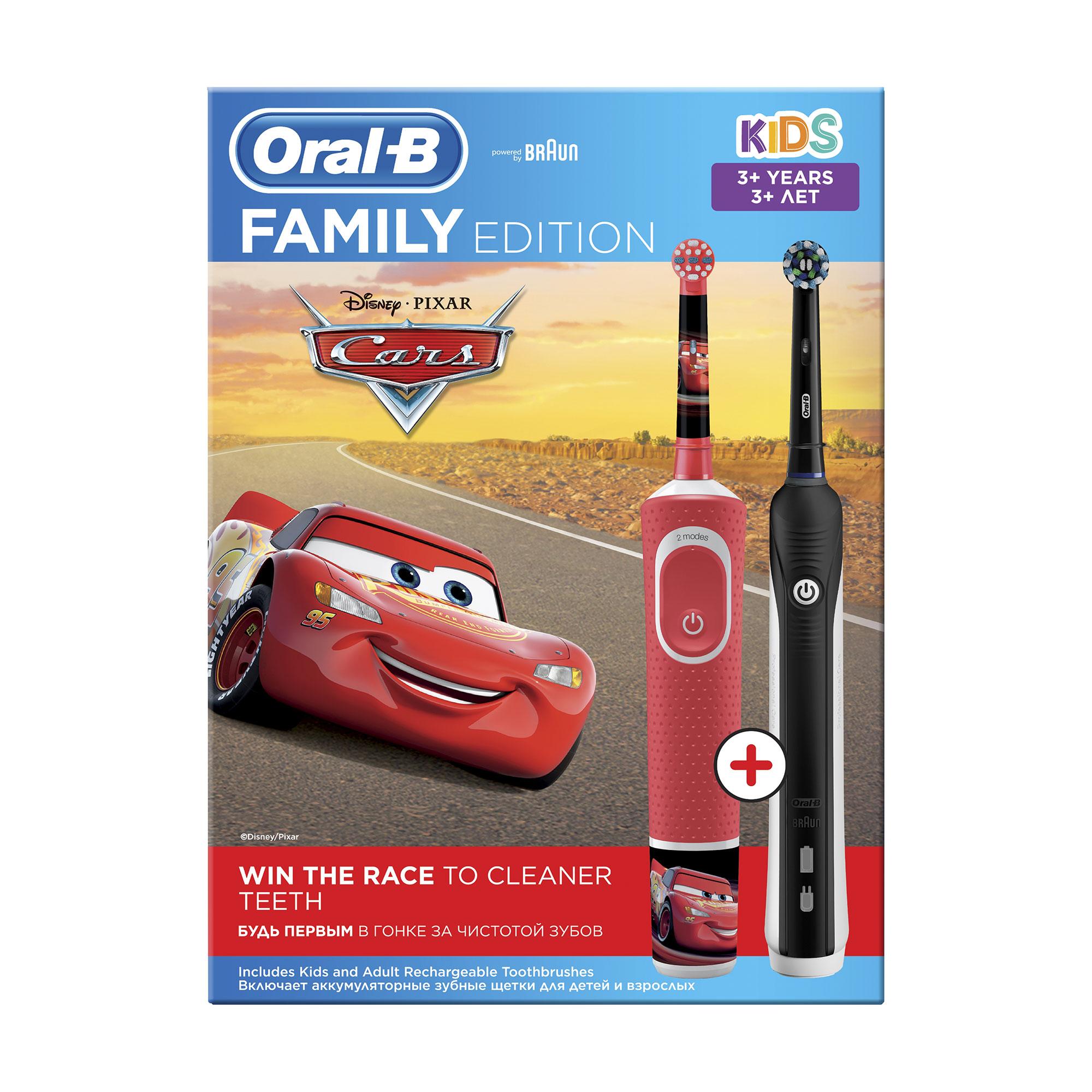 Набір електричних зубних щіток Oral-B Pro 750 & Kids Cars Family Edition, 2 шт