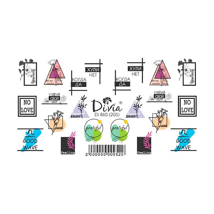 Наклейки для нігтів Divia Слайдер-дизайн Di860 (205)