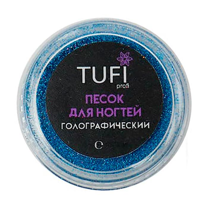 Пісок для нігтів Tufi Profi Голографік 219 Блакитний, 0.09 мм, 3 г (0060797)