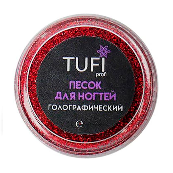 Пісок для нігтів Tufi Profi Голографік 103 Червоний, 0.09 мм, 3 г (0060810)