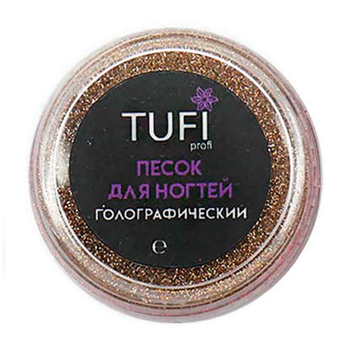 Пісок для нігтів Tufi Profi Голографік 214 Бежевий, 0.09 мм, 3 г (0089020)