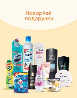 Чудові подарунки до Нового року! ‣ EVA.ua інтернет-магазин товарів для  краси та догляду №1 6349ca2c2100a