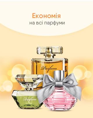 Елегантні та чуттєві парфуми для Нового року! ‣ EVA.ua інтернет-магазин  товарів для краси та догляду №1 2a25f2f05e121