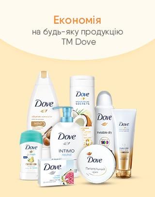 Подаруйте собі неперевершений догляд ‣ EVA.ua інтернет-магазин товарів для  краси та догляду №1 3159a97b0c842