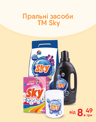 Як правильно прати шифонові речі  ‣ EVA.ua інтернет-магазин товарів для  краси та догляду №1 6f4c9fef3368d