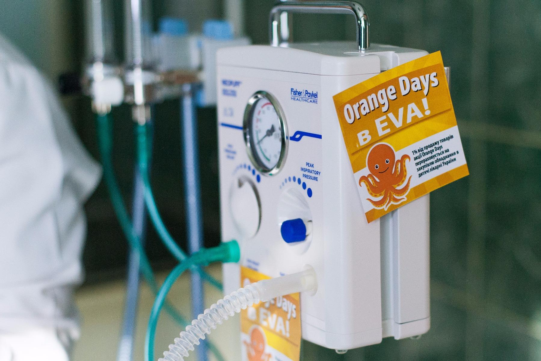 16 листопада відбулося офіційне вручення нового обладнання Тернопільському  обласному перинатальному центру «Мати і дитина». Дихальний реаніматор  NeoPuff ... 773fda5a03bf7